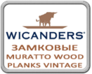 Пробковые полы Wicanders (Викандерс) замковые коллекция Muratto Wood Planks Vintage (Муратто Вуд Планкс Винтаж)