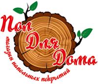 Пол Для Дома - магазин напольных покрытий
